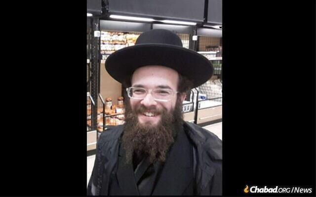 Rabbi Simcha Bunim Diskind
