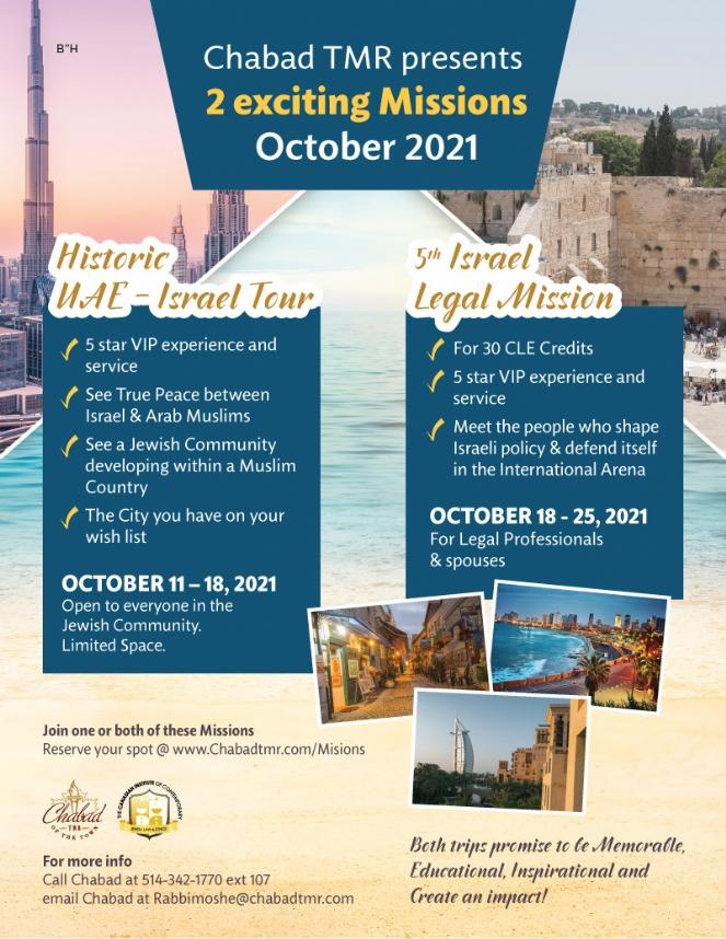 UAE-Israel-Tour_2021.jpg