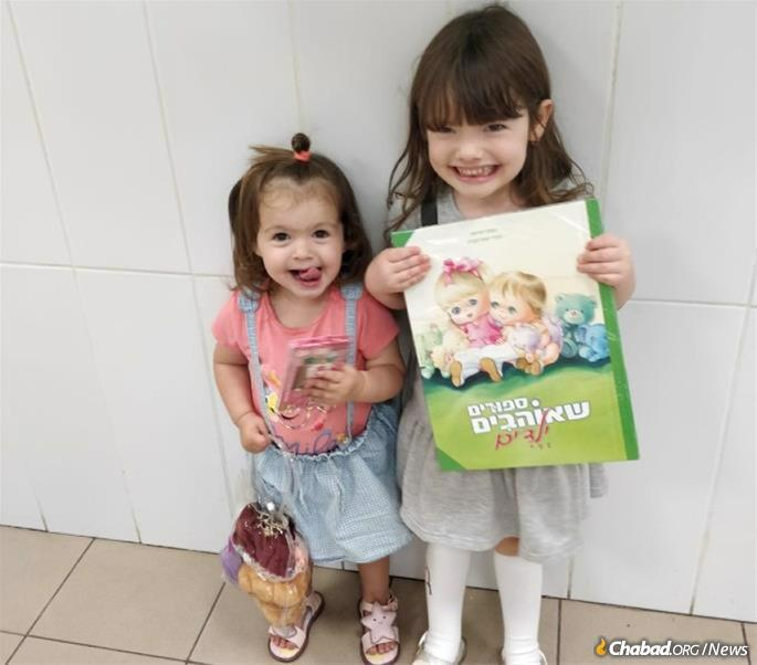 The gifts were not only age-appropriate, but also included quality books talking about emotions and challenges designed to help the children throughout a scary and confusing time.