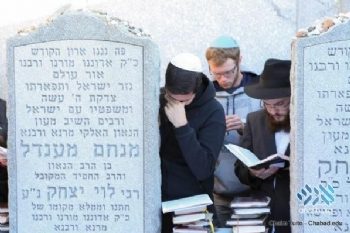 Trip to the Ohel
