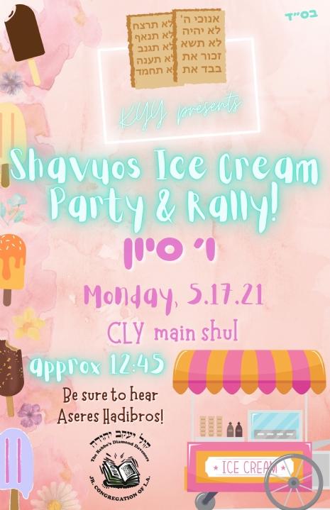 Shavuos ice cream rally.jpg