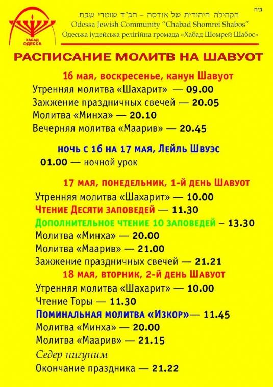 WhatsApp Image 2021-05-11 at 14.27.33.jpeg