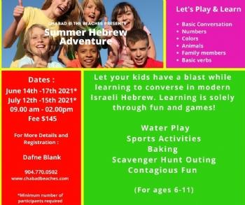 Summer Hebrew Adventure