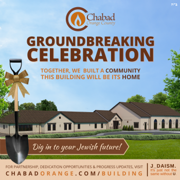Groundbreaking Celebration