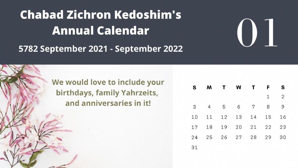 Chabad Zichron Kedoshim's Annual Calendar.jpg