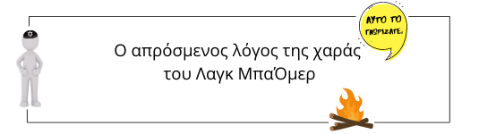 Copy of Ayto to gnorizate BLOG (2).png