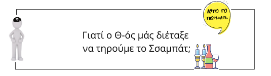Copy of Ayto to gnorizate BLOG (8).png