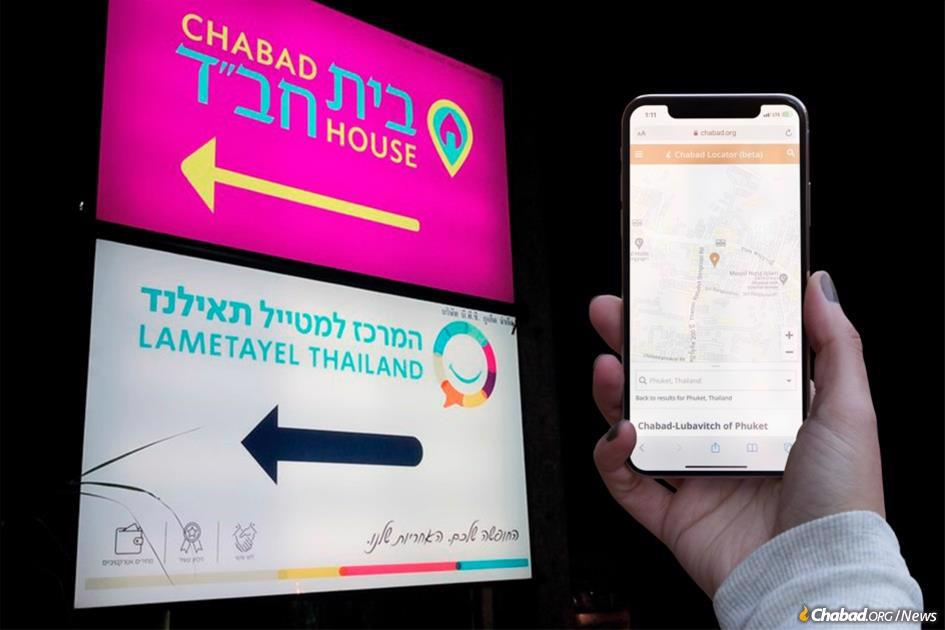 Combining the power of Google maps and the ingenuity of Chabad.org's development team, the new Chabad directory maps out a global view of the incredibly vast network of thousands of Chabad-Lubavitch centers worldwide.
