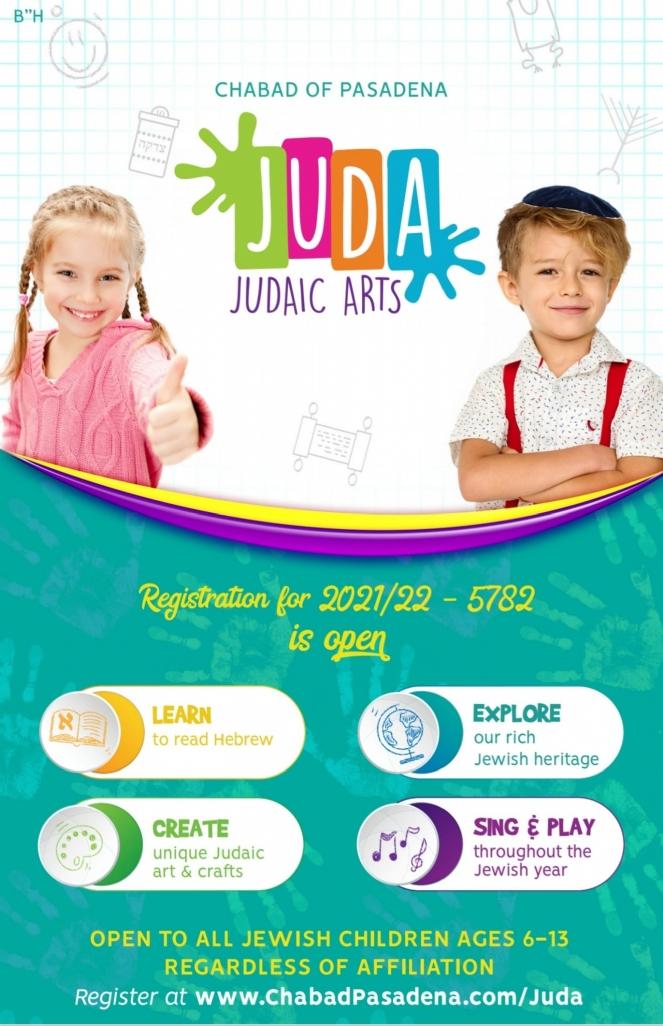 Juda 2021 flyer for website.jpeg