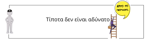 Copy of Ayto to gnorizate BLOG (6).png