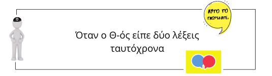 Copy of Ayto to gnorizate BLOG (11).png