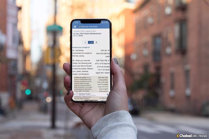 The newest revised and updated version of Chabad.org's popular Daily Study app is being launched in time for 3 Tammuz, the anniversary of the Rebbe's passing and the beginning of a new cycle of daily study of Maimonides' Mishneh Torah.