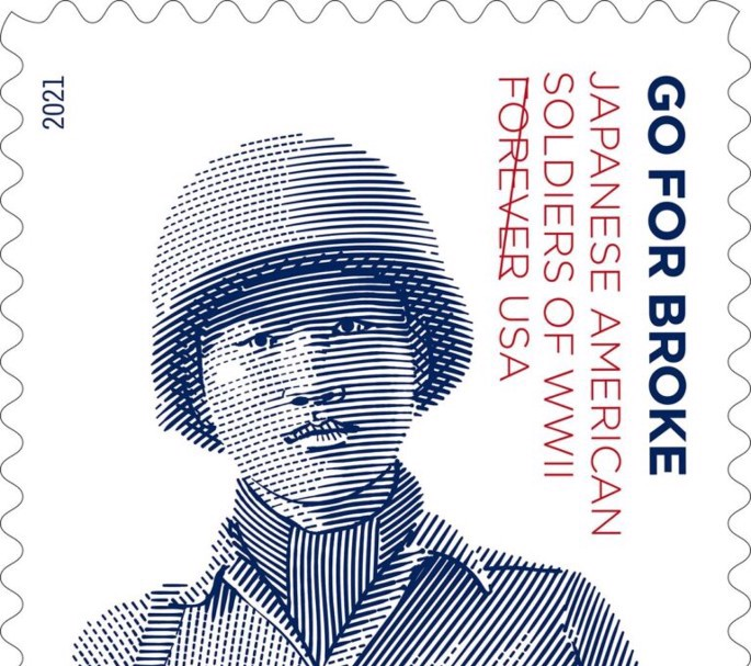 After more than 15 years of activism, the United States Postal Service issued a commemorative stamp honoring the service and sacrifice of the American men and women of Japanese heritage who served during the Second World War. (Photo: USPS)