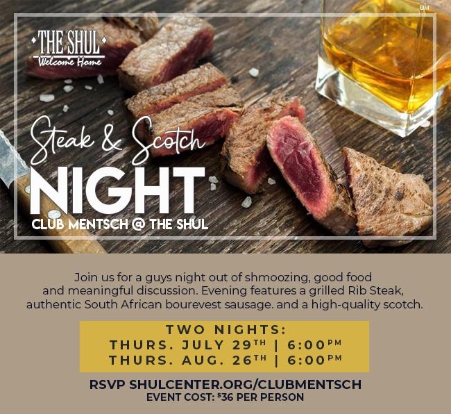club mentsch steak and scotch summer 2021.jpg