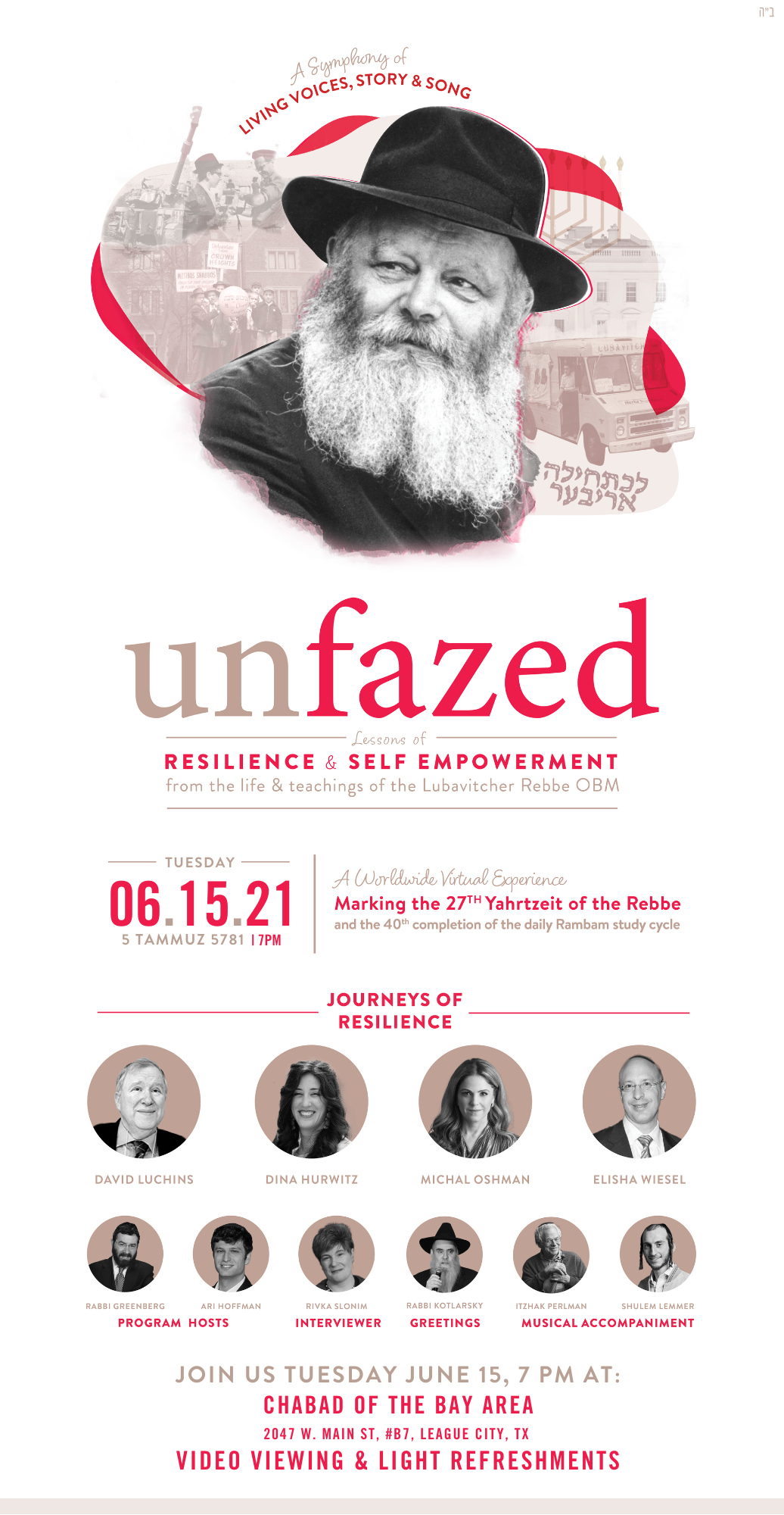 Unfazed - Chabad Bay Area - June 15.png