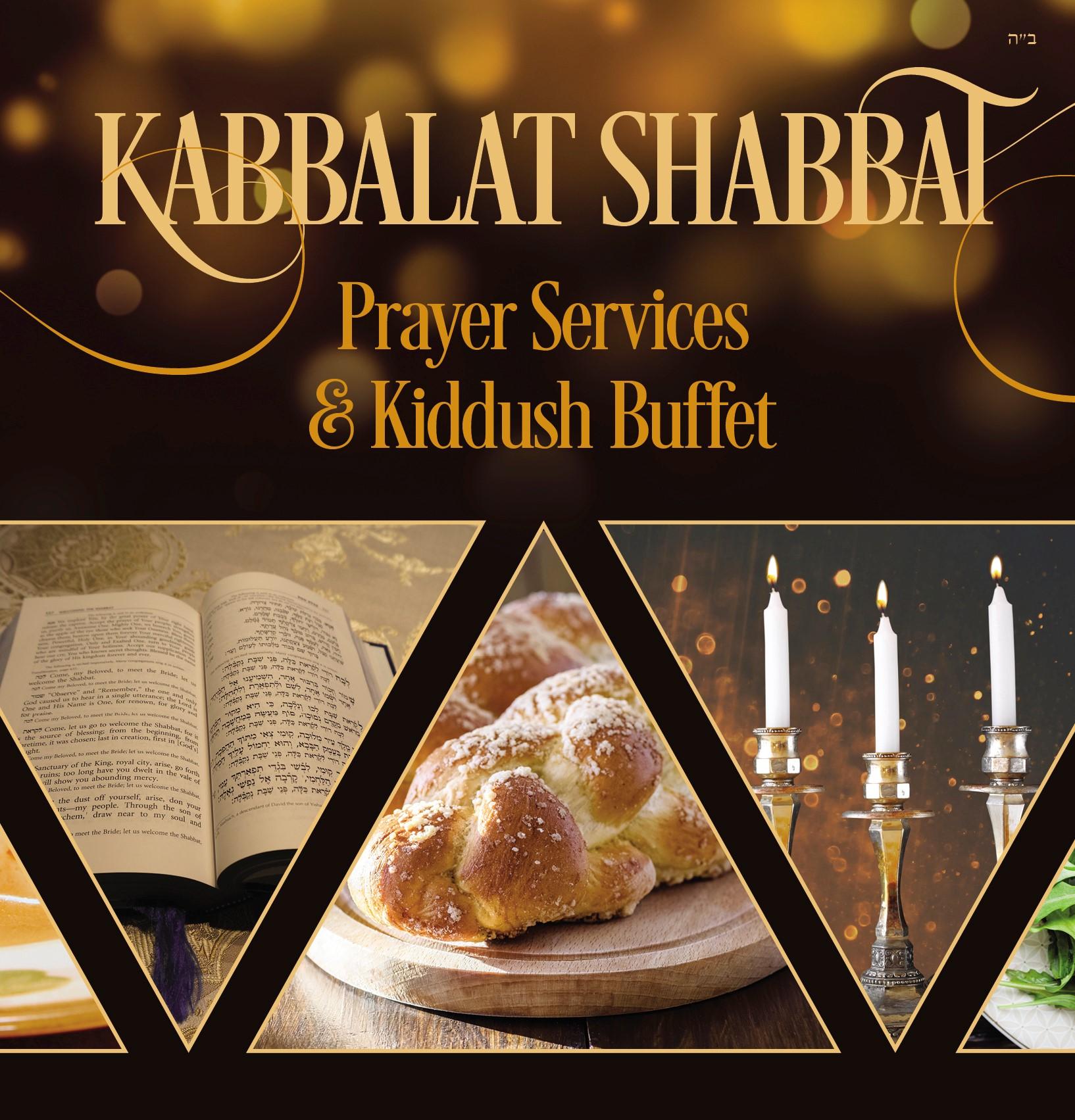 Kabblat Shabbot Revere.jpg