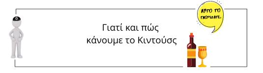 Copy of Ayto to gnorizate BLOG (13).png
