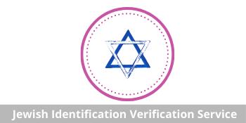 Jewish Identity Verification Service