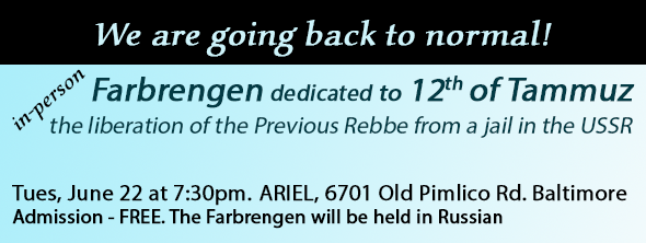Farbrengen - Tuesday 22nd at 7:30 pm