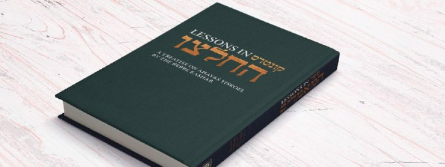 June 2021: Chassidic Discourse on Brotherly Love Offers Important Contemporary Message