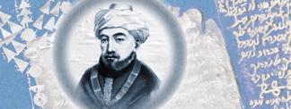 Take the Maimonides Quiz