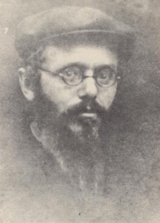 """ר' יצחק רסקין הי""""ד"""
