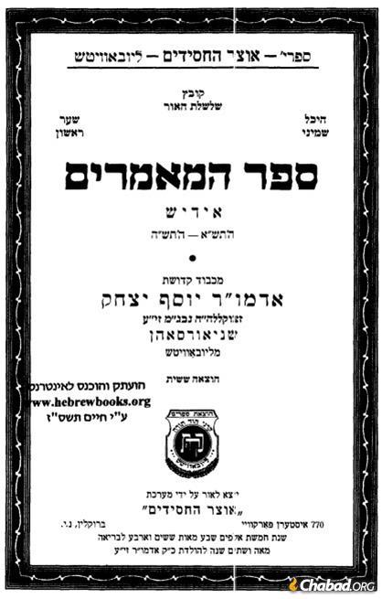 A collection of Yiddish discourses from the first part of the 1940's.