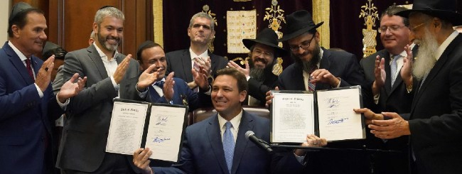 June 2021: Moment of Silence Bill Signed Into Law in Florida