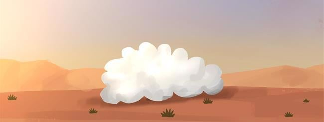 Guest Columnists: What Happened to the Clouds of Glory?