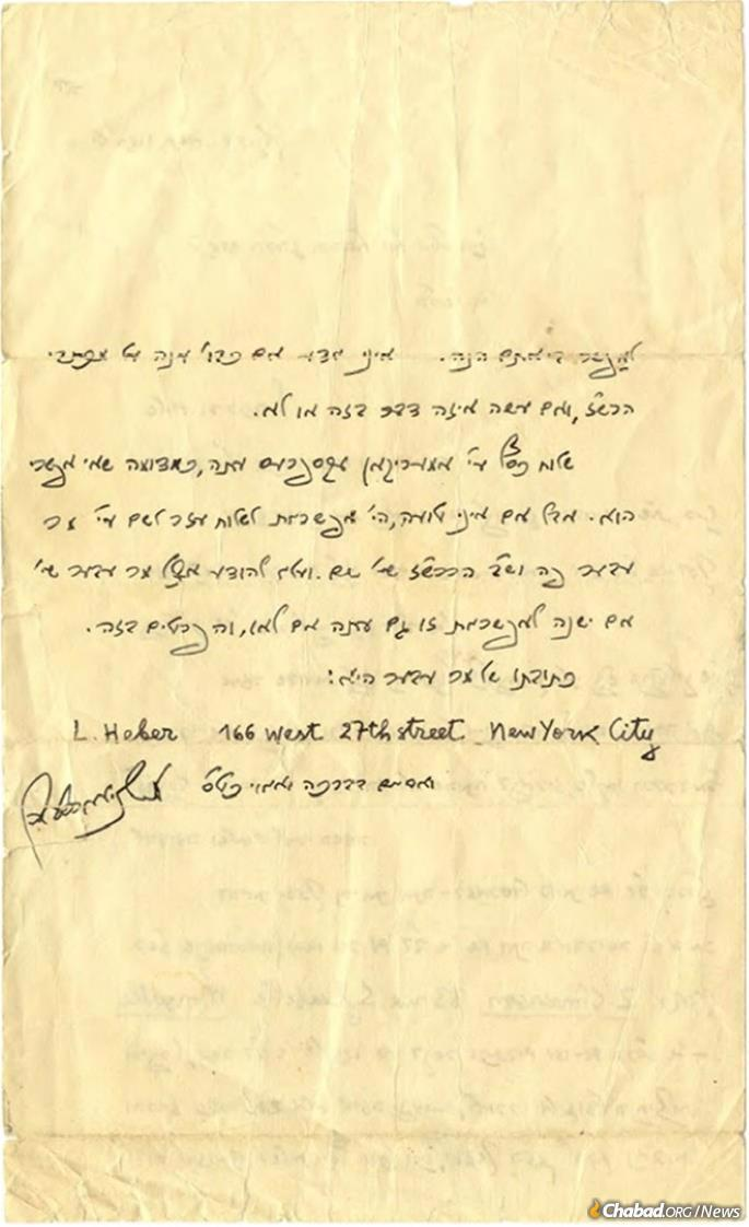 The unique July 1941 letter, in which the Rebbe shares with Rabbi Shimon Greenberg information he has about the latter's wife and stepson in Nazi-occupied Paris.