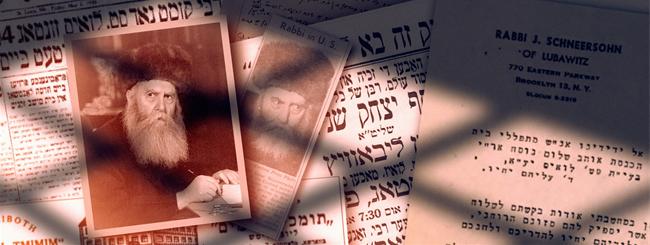 Jewish History: 17 Facts About Rabbi Yosef Yitzchak of Lubavitch