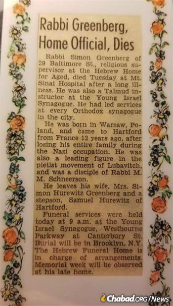 """Greenberg's 1959 obituary notes his cantorial skills and his being a """"disciple of Rabbi M.M. Schneerson."""""""