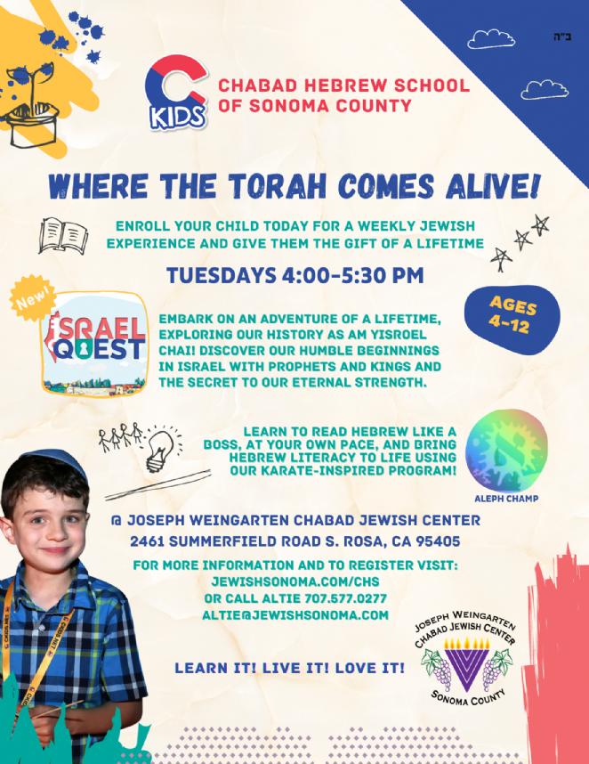 Copy of Generic Hebrew School Flyer 5782-1 (1).png