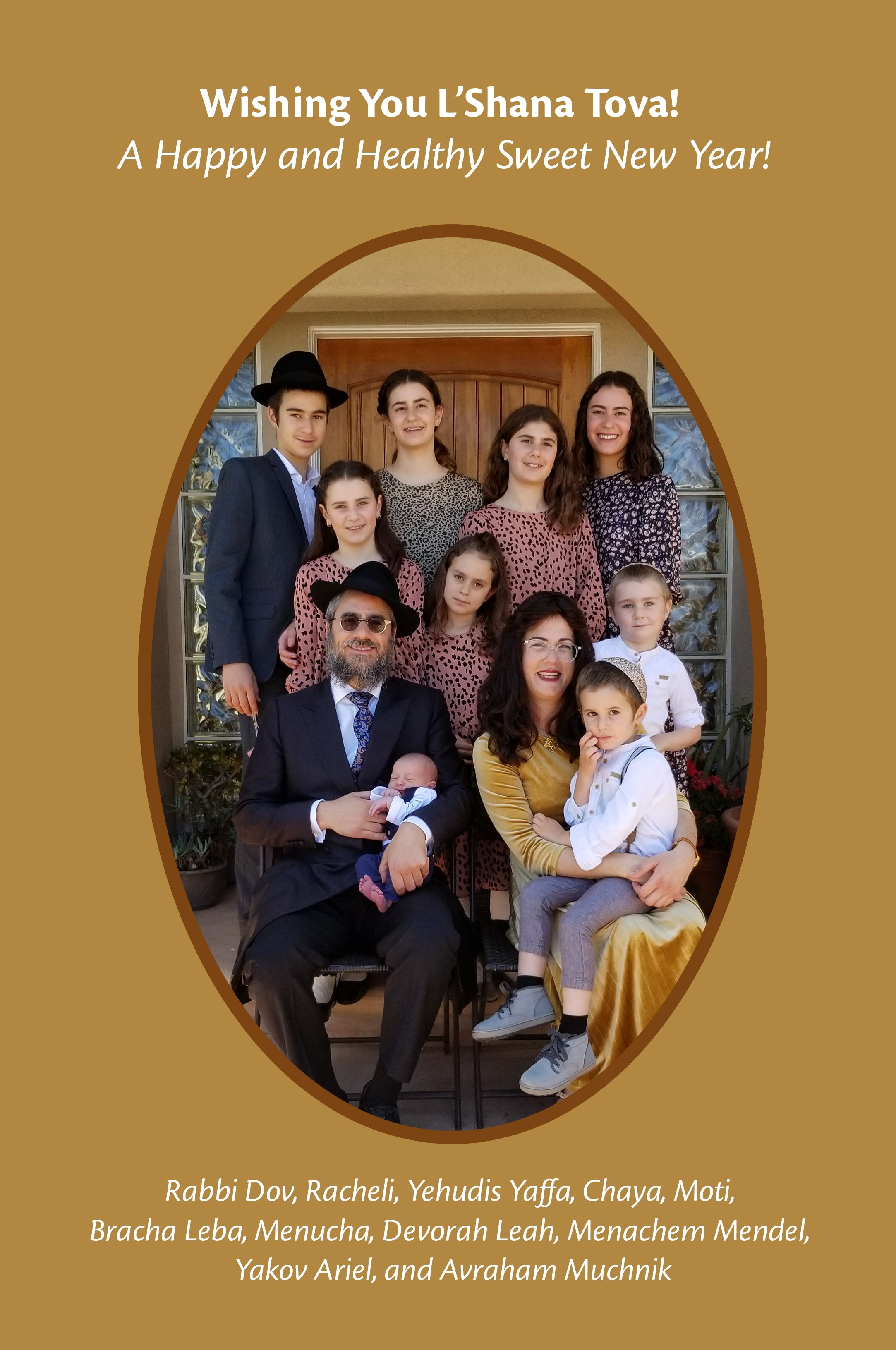 Shana Tova 5774 from the Muchnik Family!