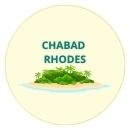 Chabad of Rhodes