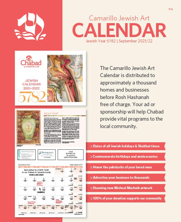 calendar flyer 5782.png