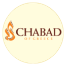 Chabad of Greece - Athens