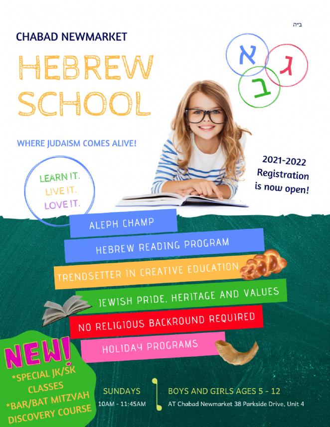 Hebrew School Flyer 2021.png