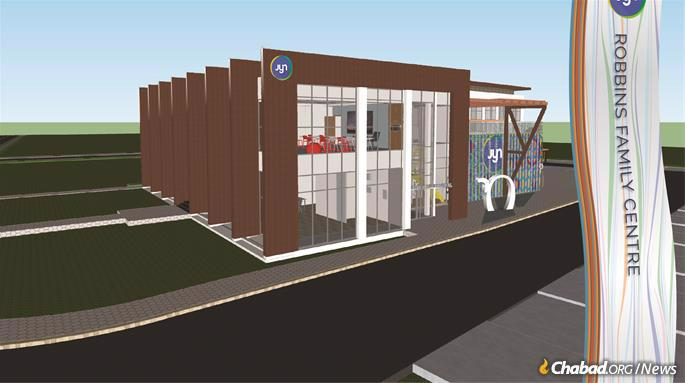 An exterior view of the new center (Artist rendering)