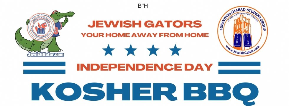 Kosher BBQ BANNER Chabad UF July 4 2021.jpg