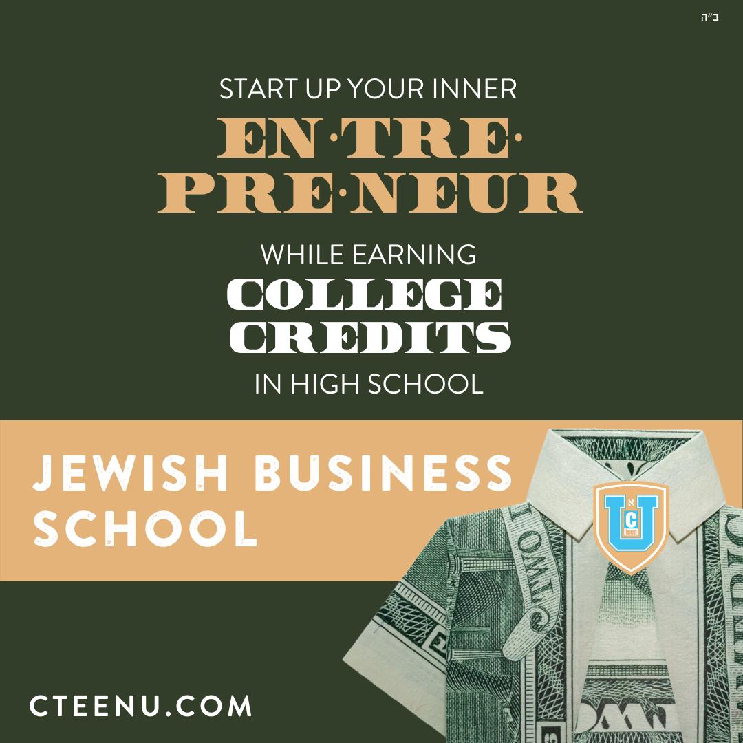 Cteen U Jewish Business School
