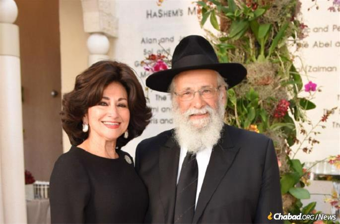 Rabbi Shalom and Chani Lipskar