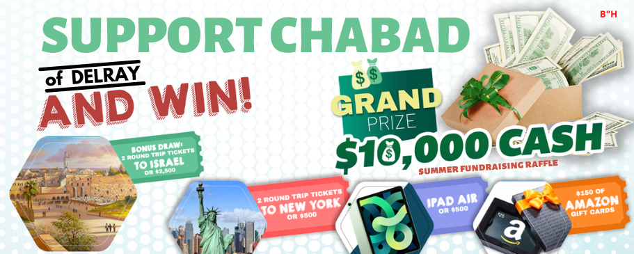 Copy of Chabad Raffle Homepage Banner 1.png