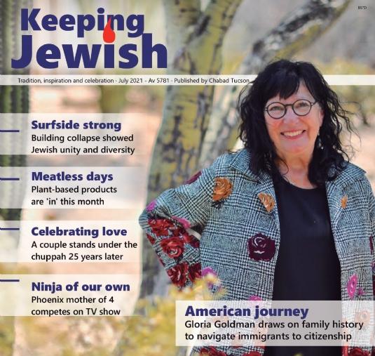 Keeping Jewish 4 - July 2021.jpg