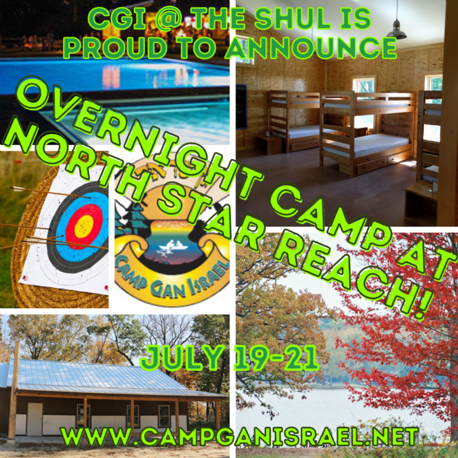 Camp Gan Israel Overnight!2.png