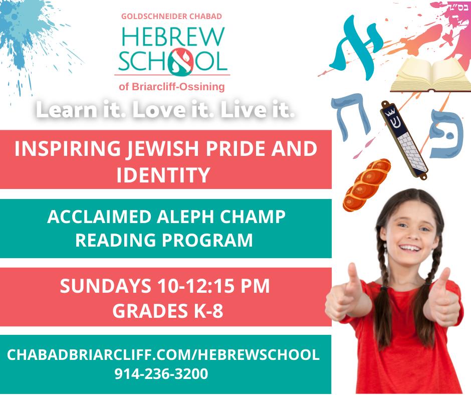 Copy of Hebrew School registration open (3).PNG