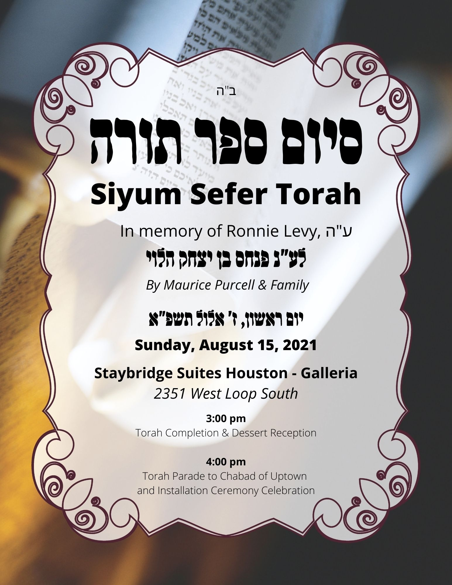Uptown Sefer Torah Completion & Dedication | Sun. Aug 15 3 pm | Staybridge Suites - Galleria