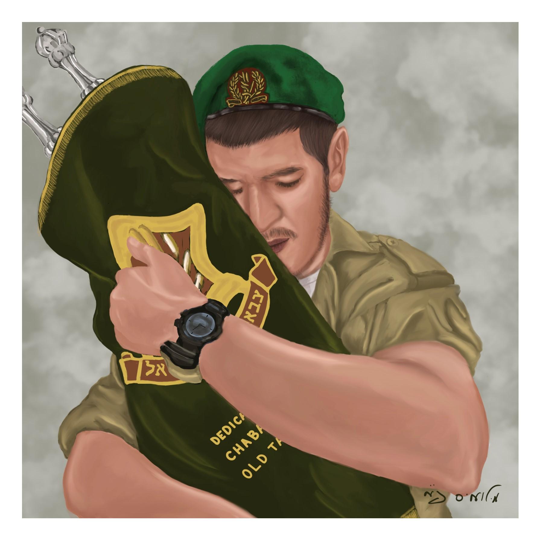 20._IDF_Torah.jpg signature .jpg