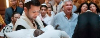 Baby Naming/Bris Ceremony