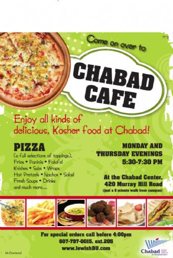 Chabad Cafe Internship